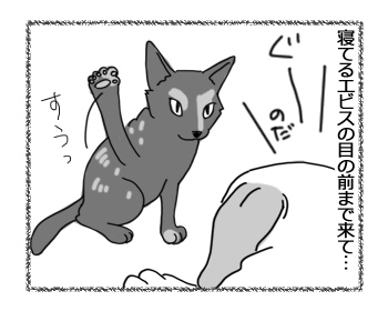 羊の国のラブラドール絵日記シニア!!「はじめての猫パンチ」2