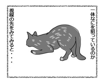 羊の国のラブラドール絵日記シニア!!「テオさん、危機一髪!?」3