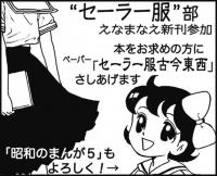 ティアカット114改