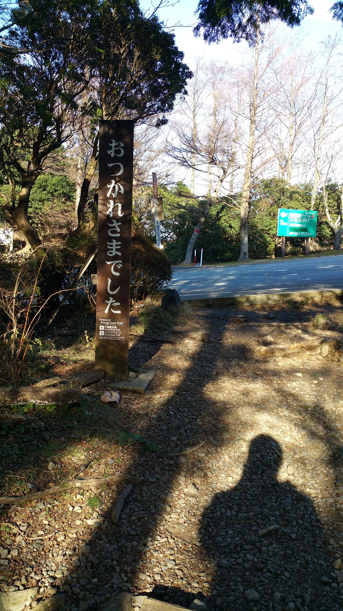 20151207_142116.jpg
