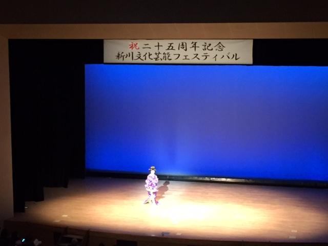 sinkawa11.jpg