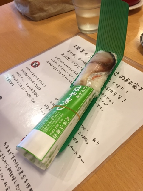 wakayama17.jpg