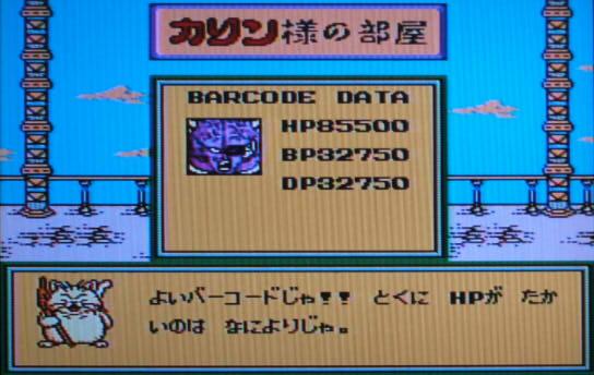fc-datach-db2.jpg