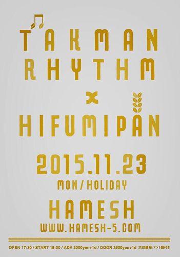 Hifumipan.jpg