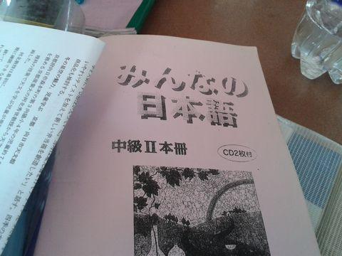 日本語11
