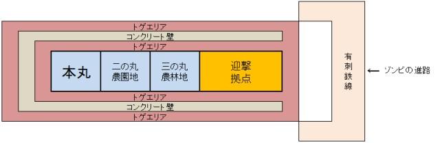 2015102701.jpg