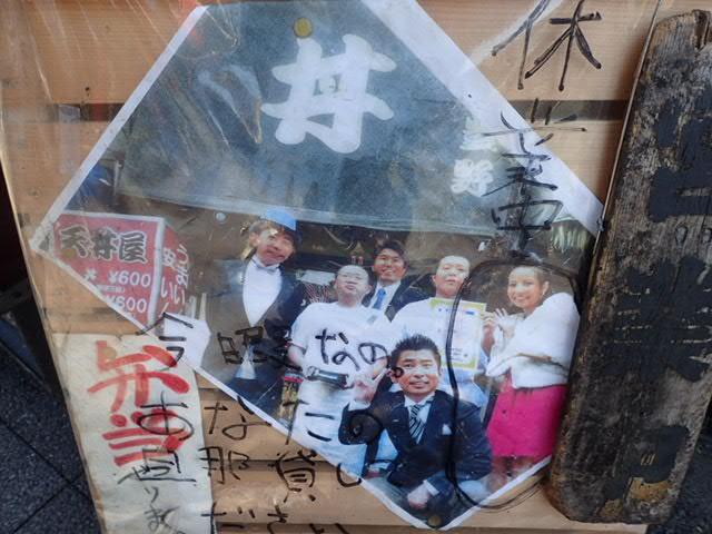 天丼と喫茶店 (1)
