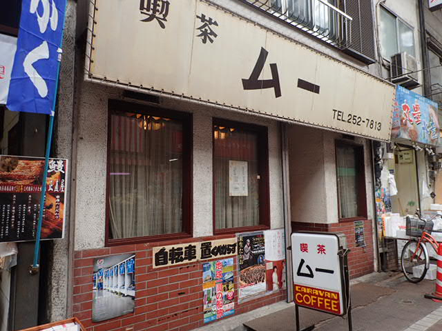 天丼と喫茶店 (6)