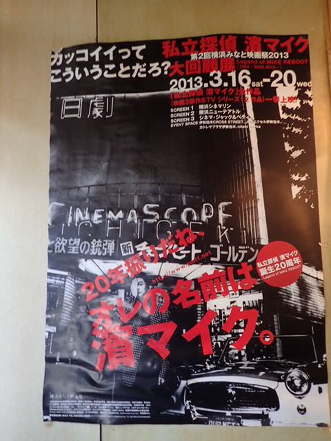 天丼と喫茶店 (8)