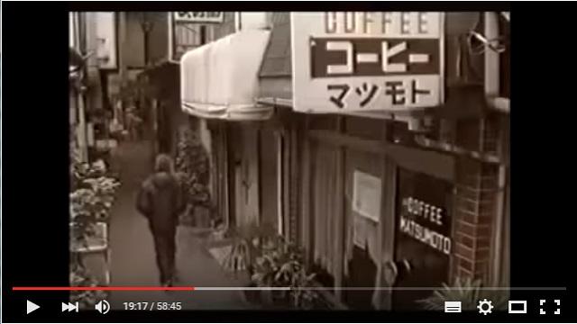 天丼と喫茶店(12)