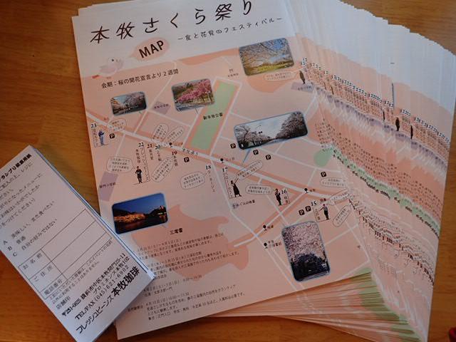 さくら祭り2016 (1)