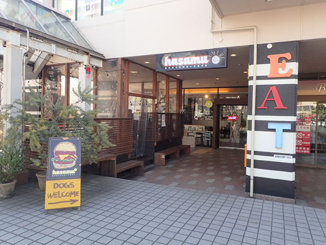 hasamuでランチ (1)