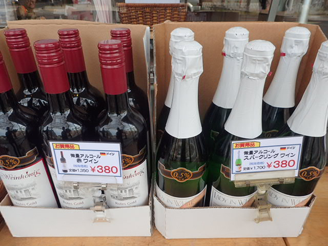 ノンアルコールワイン (4)