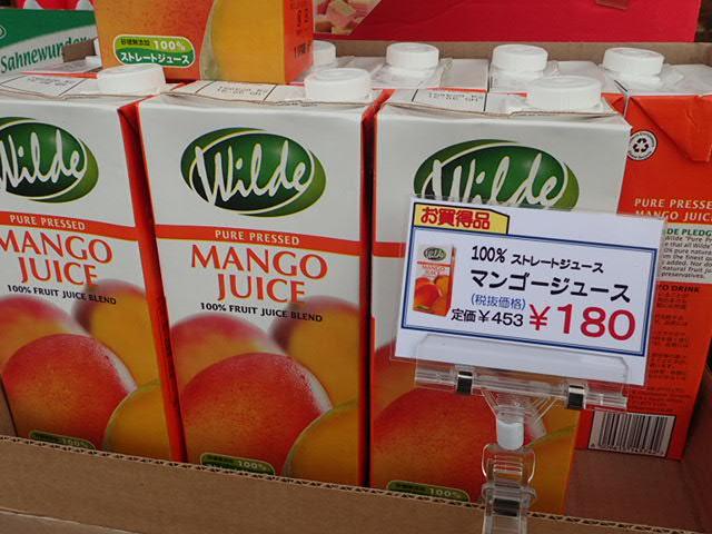 ワイルドマンゴージュース (2)