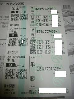 IMGP1887.jpg