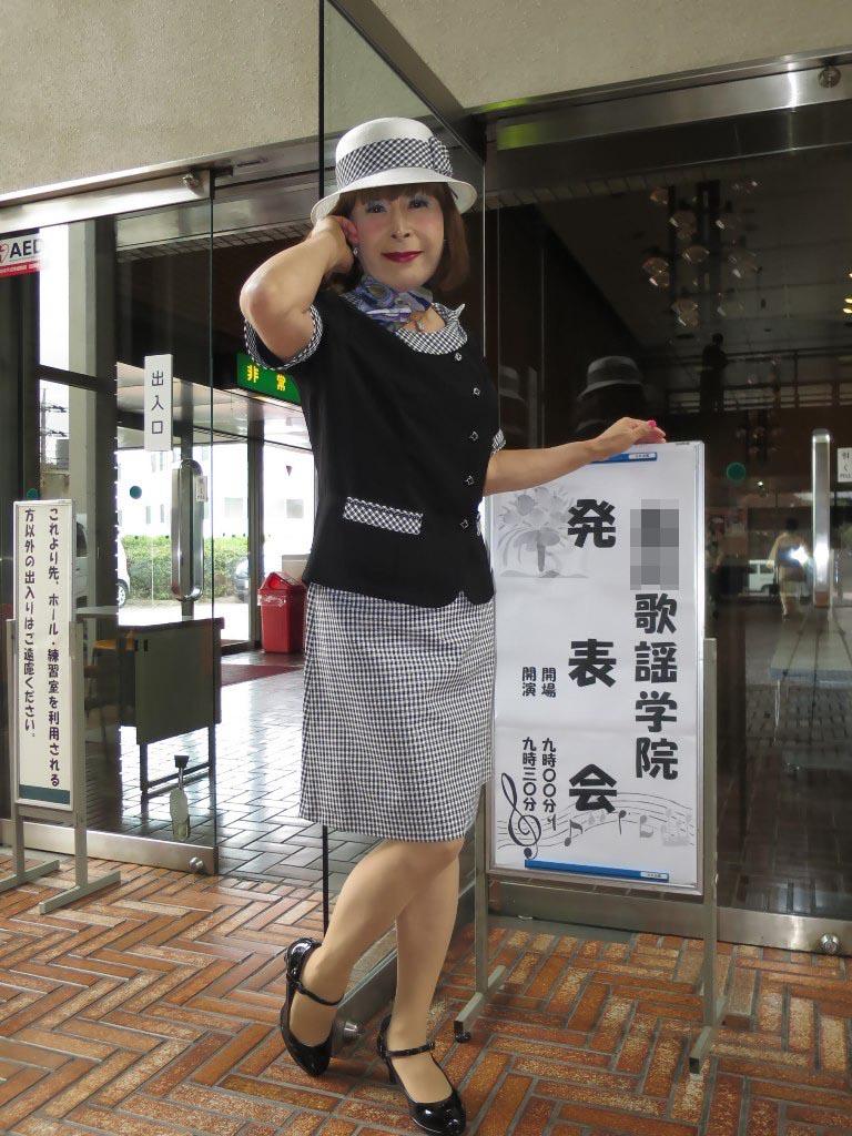 バスガール制服B(1)