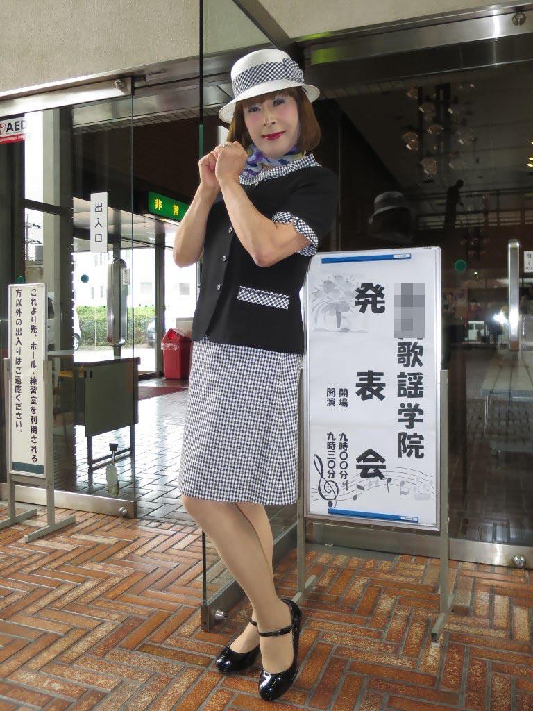 バスガール制服B(2)
