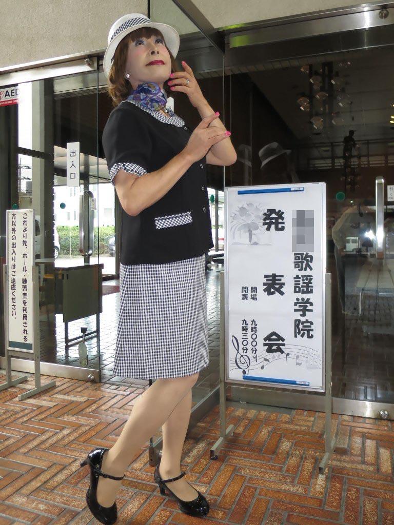 バスガール制服B(3)
