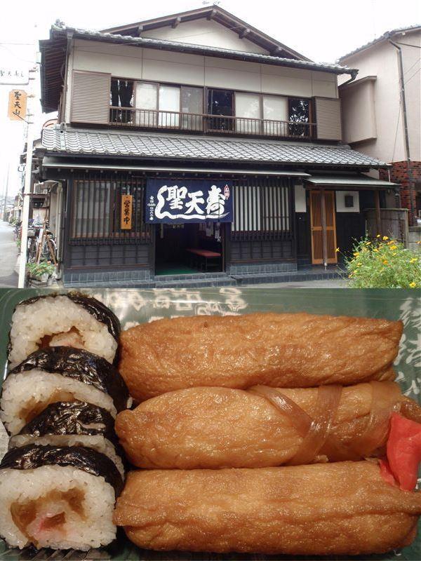 妻沼聖天寿司(1)