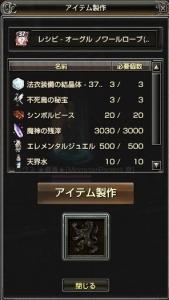 20151121_1.jpg