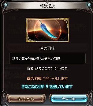 deel_.png
