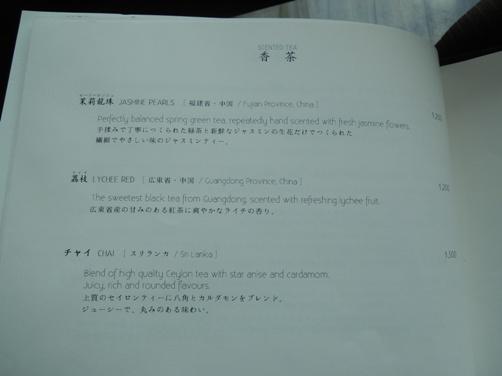DSCN9112r5423.jpg