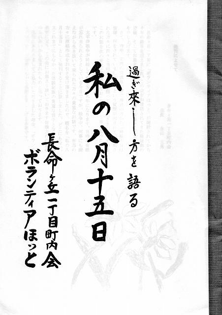 2016-03-29-0005.jpg