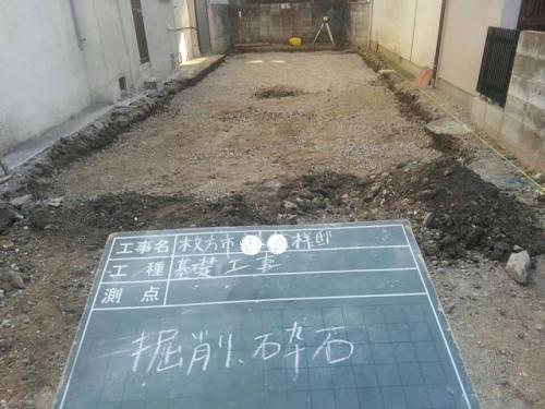 掘削 砕石