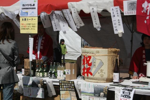 IMG_2150 広島酒(640x427)