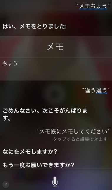復縁成功 片思い 失恋 潜在意識 20151124