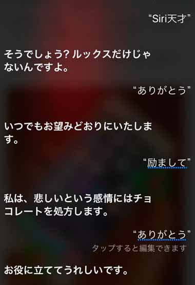 失恋 復縁 片思い 潜在意識 20151124