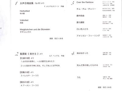ドルチェコンサート2016A-1