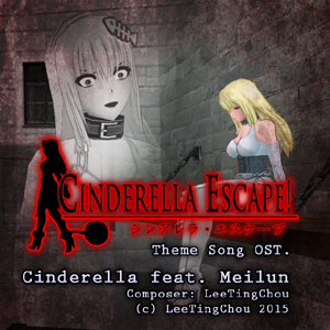 Cinderella escape steam patch