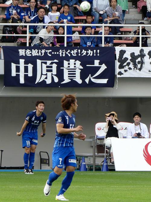 20160402新潟戦26
