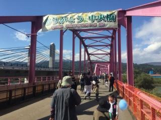 20151012中央橋渡納め3