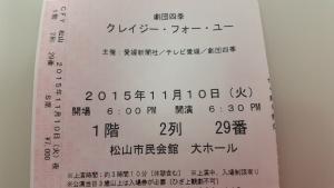 20151115_152831.jpg