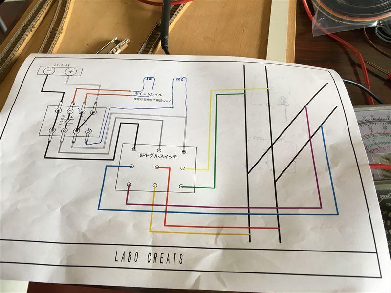 ポイント回路図