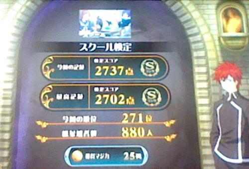 151116QMA002.jpg