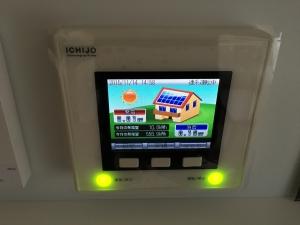 新品の太陽光発電リモコン