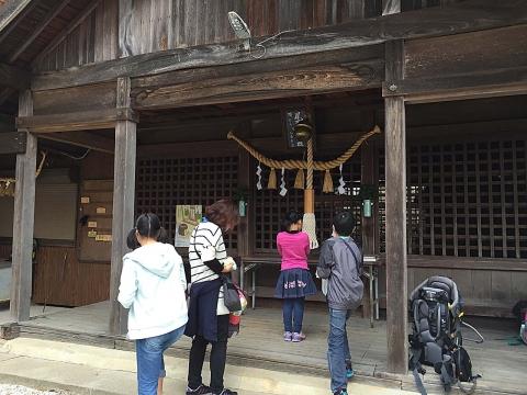 ウォーキング尾張戸神社20160313