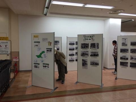 アピタ新守山店20160409(1)