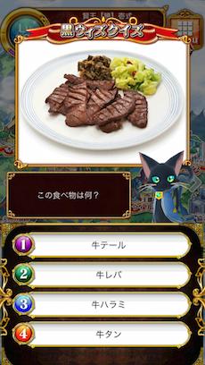 この食べ物は何?