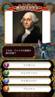 これは、アメリカ大統領の誰の肖像?