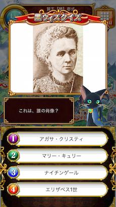 これは、誰の肖像?
