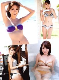 yamamoto_azusa_g243.jpg