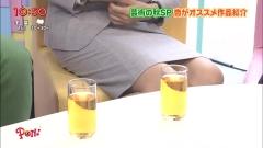 杏パンチラ画像1