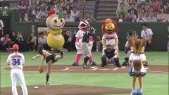 久松郁実ビキニ始球式画像3