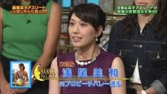 浅尾美和、マン筋画像4