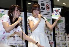 鷲見玲奈アナカレンダー発売記念イベント画像3