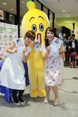鷲見玲奈アナカレンダー発売記念イベント画像4